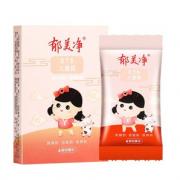 鲜奶护肤!郁美净 儿童霜 25g 1.99元(需拼团,3件起购,共5.97元包邮)¥1.99