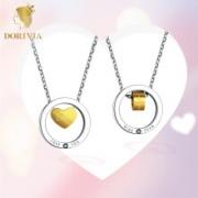 Dorivia LOVE 女款钻石项链 HEJD020 两款任选79元包邮(双重优惠)