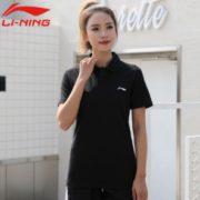 LI-NING 李宁 女士翻领POLO衫¥22.50