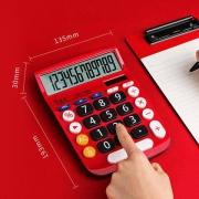 fizz 飞兹 FZ225003 桌上型计算器 12位数 赤焰红