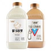 兰格格 草原酪酸奶+炭烧熟酸奶 2斤*2瓶38元包邮(需用券)