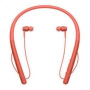 SONY 索尼 WI-H700 入耳式颈挂式蓝牙耳机 暮光红839元