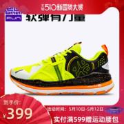 必迈 2021新款 远征者2.0 全掌加厚强缓震 男护膝型跑步鞋389元国货大赏价