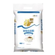 88VIP:福临门 小麦粉 中筋面粉 10kg25.64元包邮(返10元猫超卡后)