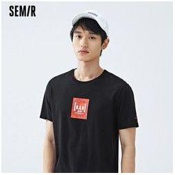 Semir 森马 12-039001052 男士短袖T恤