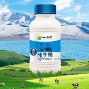 XIAOXINIU 小西牛 鲜牛奶 243ml*12瓶*3件111.8元包邮(多重优惠,合37.27元/件)