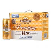 88VIP!SUNTORY 三得利 啤酒金纯生500ml*12听¥33.40 3.8折 比上一次爆料降低 ¥2.7