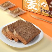 weiziyuan 味滋源 黑麦代餐面包  500g