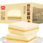 88VIP!PANPAN FOODS 盼盼 豆乳夹心蛋糕 256g¥6.50 2.6折 比上一次爆料降低 ¥0.4