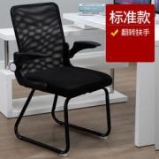 LISM 透气网背电脑椅106元包邮(需用券)