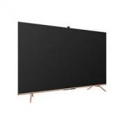 (SKYWORTH)75英寸4K超高清HDR 超薄全面屏 人工智能声控 液晶平板物联网电视机 智慧屏 75A20