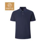 YANXUAN 网易严选 3995468 男式吸汗透气POLO衫