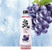 PLUS会员:Genki Forest 元气森林 苏打气泡水饮料 荔枝味+夏黑葡萄味 480ml*24瓶104.9元(需用券)