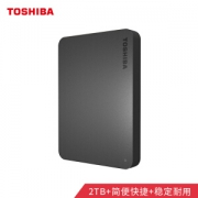 TOSHIBA 东芝 新小黑A3 2.5英寸 移动硬盘 USB3.0 2TB369元包邮(需用券)