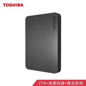 TOSHIBA 东芝 新小黑A3 2.5英寸 移动硬盘 USB3.0 2TB