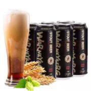 Warney Berg 沃尼伯格 工艺全麦黑啤 500ML*6罐19.9元包邮(双重优惠)