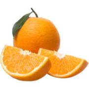 果仙享 青见柑橘 大果 5斤 75-80mm *2件27.8元(折合13.9元/件)
