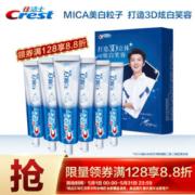 Crest 佳洁士 3D炫白双效去烟渍牙膏 1080g44元(需买3件,共132元)