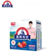 光明 莫斯利安 草莓酸酪风味酸奶 200g*12盒44.9元包邮3月批次