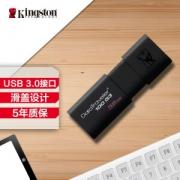Kingston 金士顿 DT100G3 32GB USB 3.0 U盘12.9元(需用券)