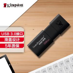 Kingston 金士顿 DT100G3 32GB USB 3.0 U盘