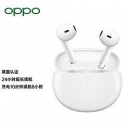 OPPO Enco Air 无线蓝牙耳机