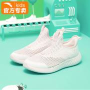 安踏 MA33025556 儿童运动鞋  透气网鞋86.1元包邮