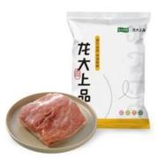 LONG DA 龙大 猪里脊肉 500g *5件84.5元(折合16.9元/件)