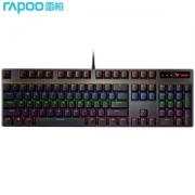 RAPOO 雷柏 V500PRO 机械键盘(雷柏黑轴、混光)79元(需用券)