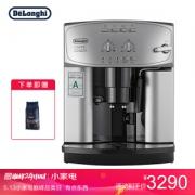 Delonghi 德龙 ESAM2200.S 全自动咖啡机 银色3280元包邮(需用券)