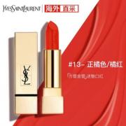 YSL 圣罗兰 方管迷魅纯漾亮采唇膏3.8g #13橘红