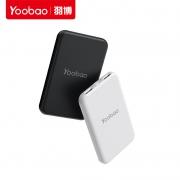 Yoobao 羽博 充电宝 双口输出 5000mAh25元包邮(需用券)