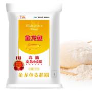 金龙鱼 高筋麦芯小麦粉 10kg *3件101.56元(双重优惠,合33.85元/件)