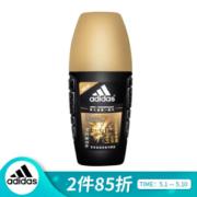 adidas 阿迪达斯 走珠止汗露 50ml15.9元(需用券)