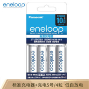 eneloop 爱乐普 KJ51MCC40C 电池5号 充电器套装89元包邮