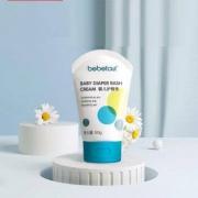 bebetour 婴儿护臀膏 50g14.9元(需用券)