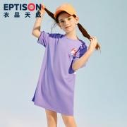 衣品天成 AGQ050  童装 女童短袖连衣裙 110-160CM34.9元包邮