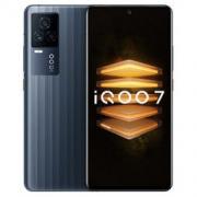 iQOO 7 5G智能手机 12GB 256GB4148元