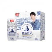 88VIP:Bright 光明 莫斯利安 原味酸奶 200g*12盒 *4件145.23元(折合36.31元/件、返4元猫超卡)