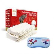 TAIPATEX 泰国天然乳胶枕家庭套装 三只装347.65元(需买2件,共695.3元)