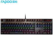 RAPOO 雷柏 Rapoo 雷柏 V500PRO 混光机械键盘 游戏键盘 茶轴99元包邮