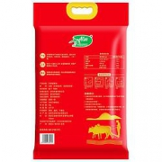 SHI YUE DAO TIAN 十月稻田 五常稻花香 大米 5Kg *3件118.8元(折合39.6元/件)