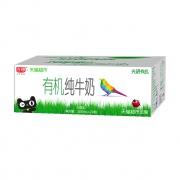 88VIP:光明 有机纯牛奶 200mLX24盒 *2件110.6元包邮(多重优惠,合55.3元/件)