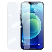 UGREEN 绿联 iPhone全系列 高清钢化膜 1片装