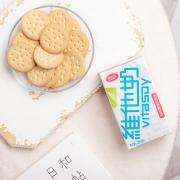 vitasoy 维他奶 无糖豆奶 250ml*24盒38.4元包邮(需用券)