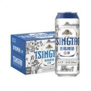青岛啤酒 全麦白啤啤酒 500ml*12听69元包邮(需用券)