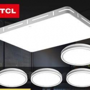 19日0点:TCL 水立方 简约吸顶灯套装 三室两厅套餐A299元包邮(前12分钟)