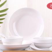简约纯色!梵尼尔 陶瓷碗具8件套(2个碗+2个盘子+2个勺子+2双筷子)¥9.80 3.8折