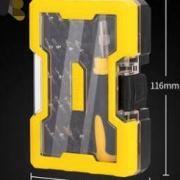 deli 得力 DL1033D 电子精密维修螺丝刀 21件套16.9元包邮