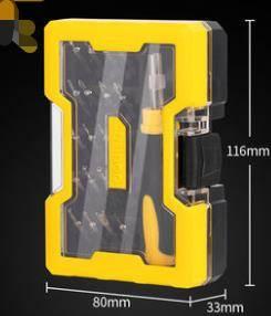 deli 得力 DL1033D 电子精密维修螺丝刀 21件套